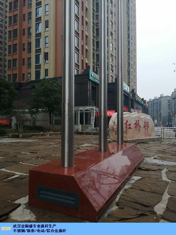武昌區旗桿高度 誠信經營 金銅盛金屬制品供應