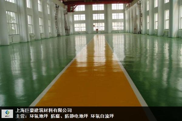黄浦区专业防腐地坪供应,防腐地坪