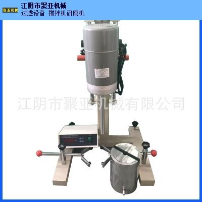 黑龙江搅拌机厂家供应 值得信赖「江阴市聚亚机械供应」
