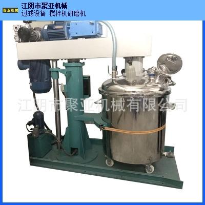中国台湾搅拌机厂家供应,搅拌机