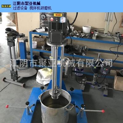 安徽搅拌机厂家供应,搅拌机