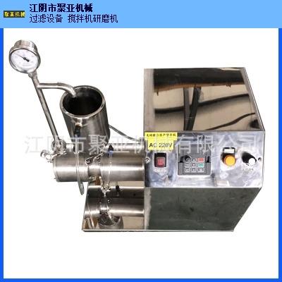 广西试验高速搅拌机厂商,高速搅拌机