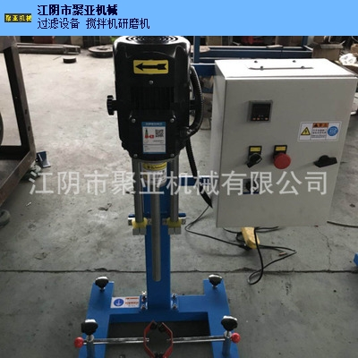 江西专业生产高速搅拌机小型,高速搅拌机