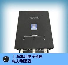 上海电源调整器商家,调整器