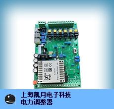 剎車調整器價格「上海凱月電子科技供應」