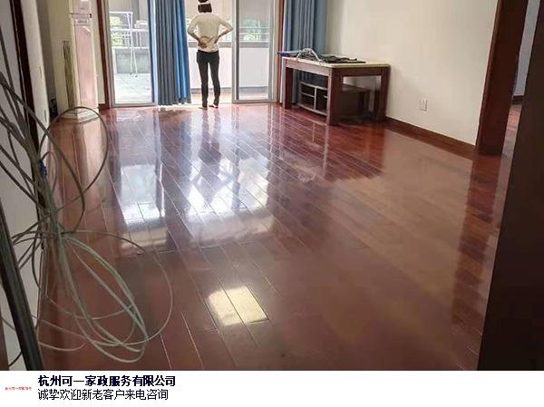 上城区专业室内清洁值得信赖,室内清洁