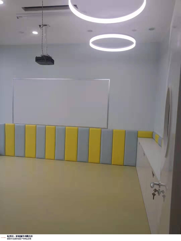 余杭区智能室内清洁优选企业,室内清洁