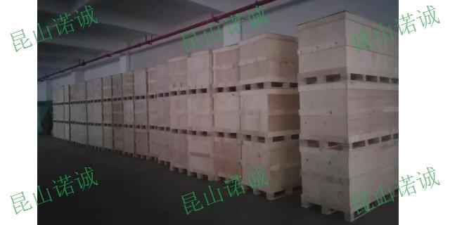 上海标准托盘厂家 贴心服务「昆山诺诚复合材料供应」