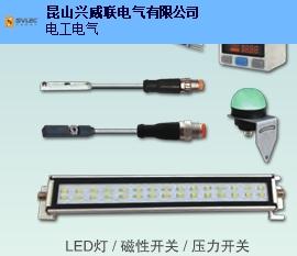 安徽SVLES 服务为先「昆山兴威联电气供应」
