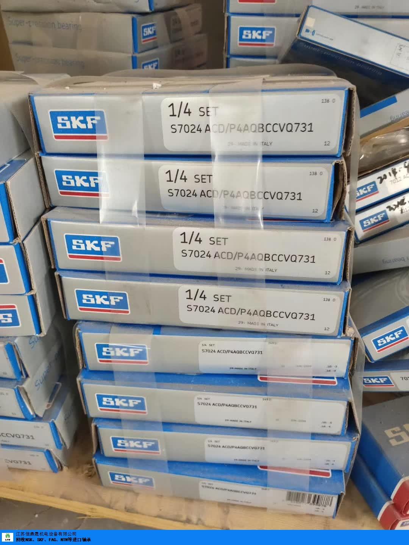 嘉兴高价回收Koyo轴承,回收Koyo轴承