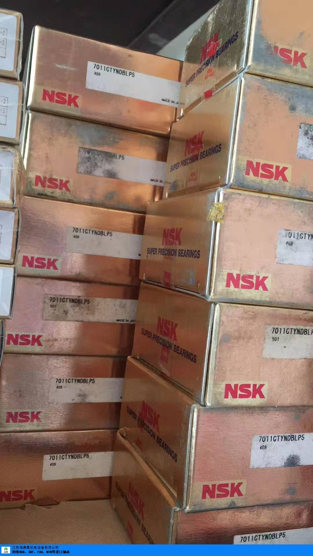 库存NB轴承回收信息推荐,NB轴承回收
