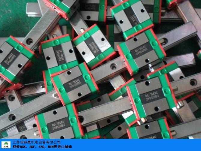 哈尔滨上门回收HIWIN导轨 值得信赖「江苏信鼎晟机电设备供应」