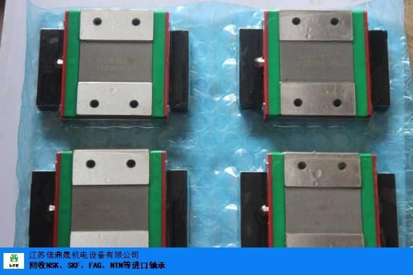 南京上门回收HIWIN滑块,回收HIWIN滑块