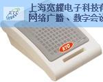 四川道路公共广播解决方案「上海宽耀电子科技供应」