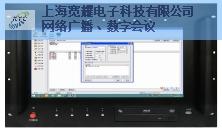北京大学广播品牌「上海宽耀电子科技供应」