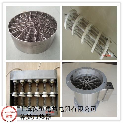 下泵体电加热器上门维修,电加热器