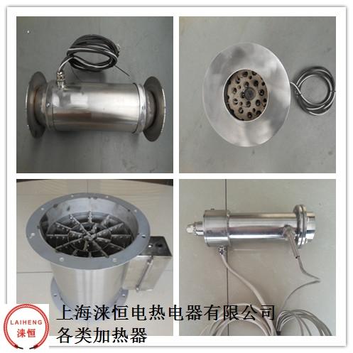 广西酒精电加热器「上海涞恒电热电器供应」