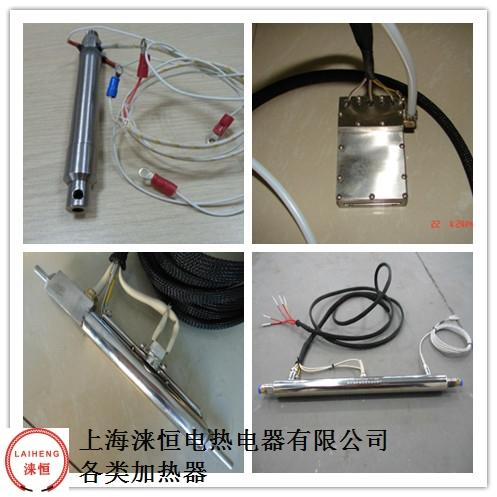 熱風電加熱器銷售價格「上海淶恒電熱電器供應」