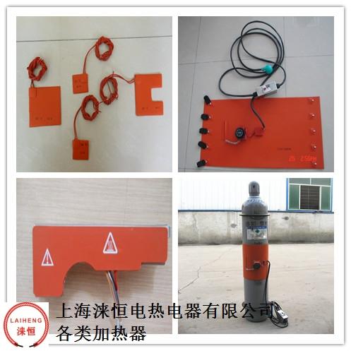 四川氩气电加热器,电加热器