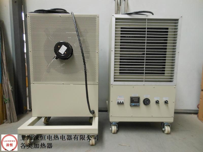 智能温控电加热器源头直供厂家「上海涞恒电热电器供应」