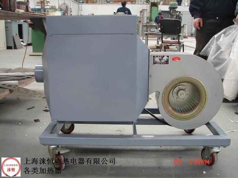 江苏工业热风加热器制造厂家,热风加热器