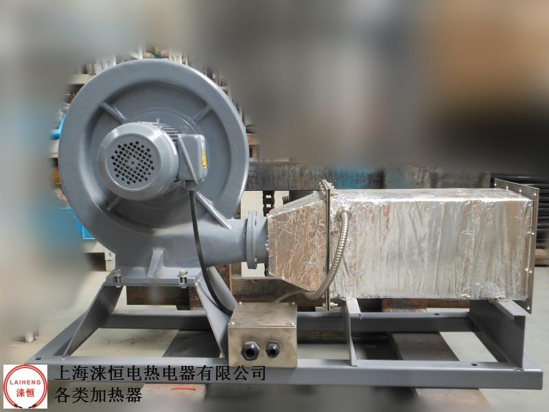 黑龙江潜水加热器「上海涞恒电热电器供应」