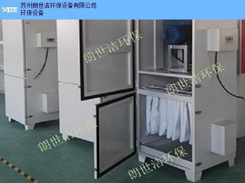南京小型打磨工作台质量放心可靠,打磨工作台