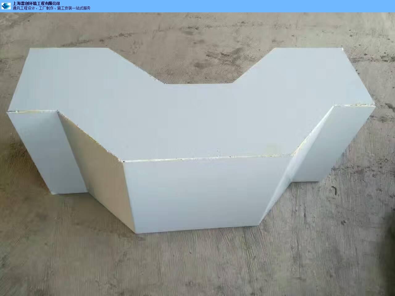 供应上海市制作1.5mm镀锌风管厂家定制批发上海雷创环境工程供应