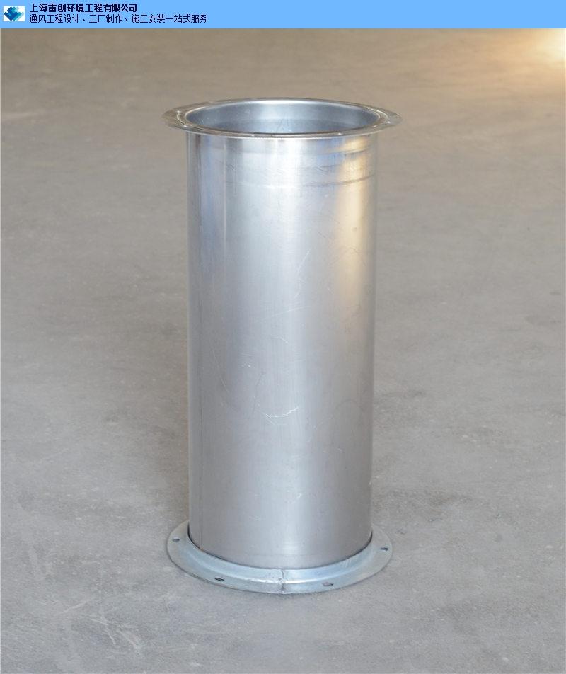 供应上海市1.5mm镀锌风管厂商厂家上海雷创环境工程供应