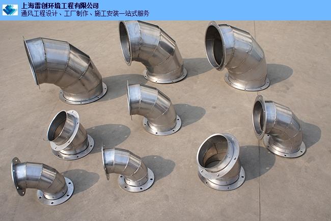 不锈钢风管焊接风管厂家,焊接风管