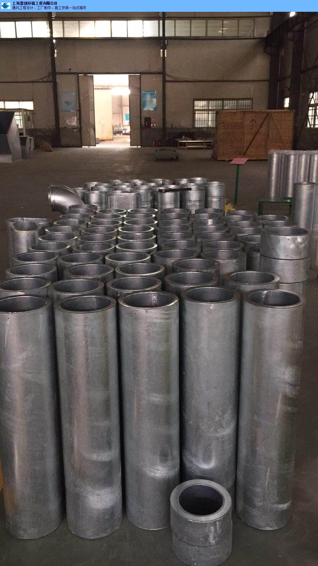 304不锈钢焊接风管定制,焊接风管