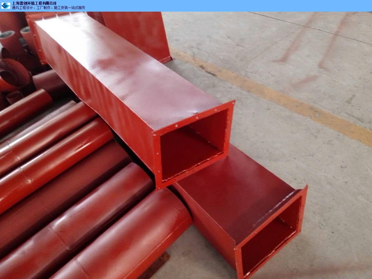 家用中央空调焊接风管的行业须知「上海雷创环境工程供应」