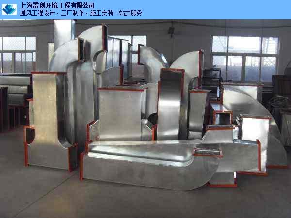 工业园区金属1.5厚镀锌风管电话,1.5厚镀锌风管