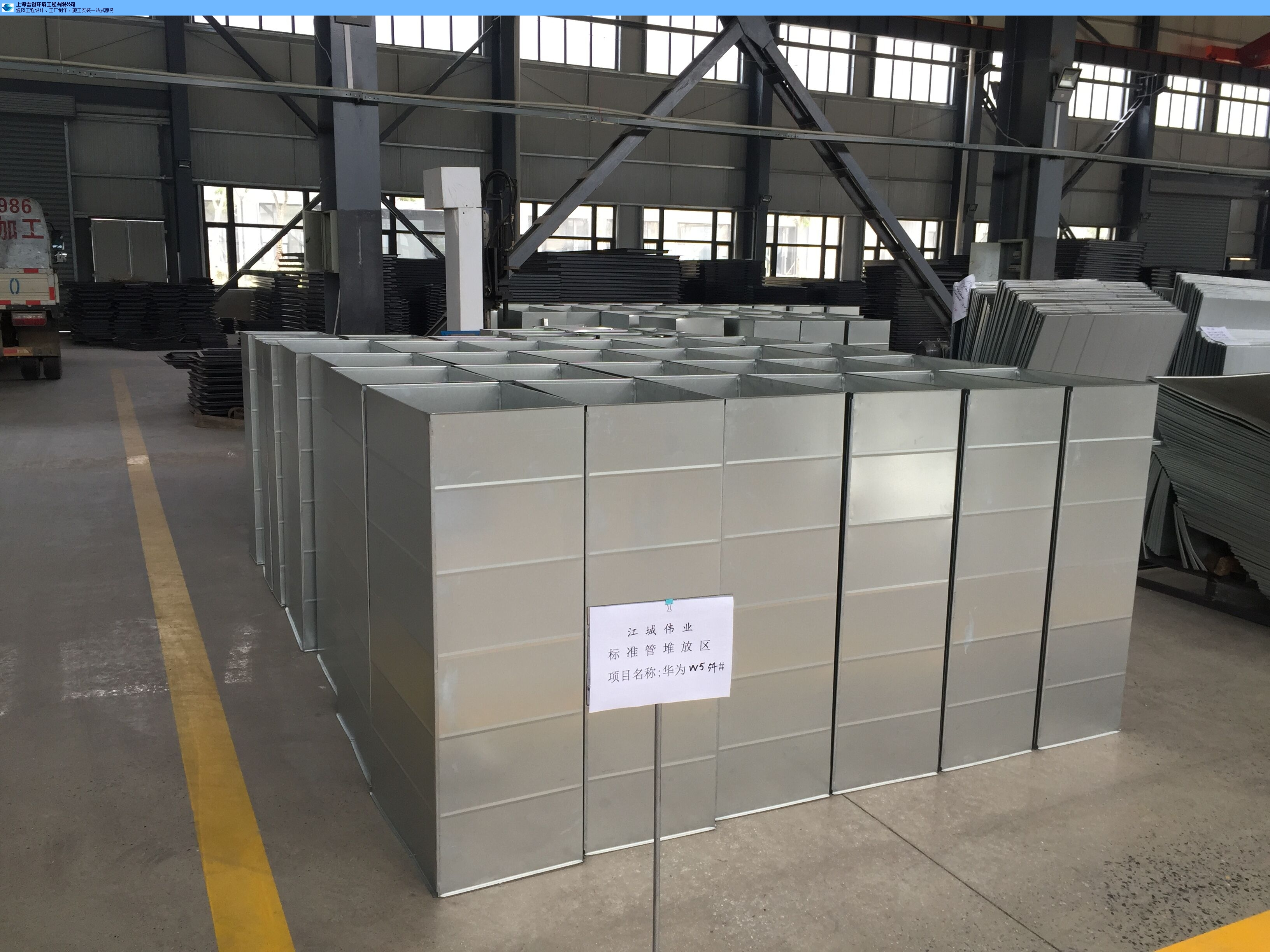 供应上海市镀锌共板风管生产厂家上海雷创环境工程供应