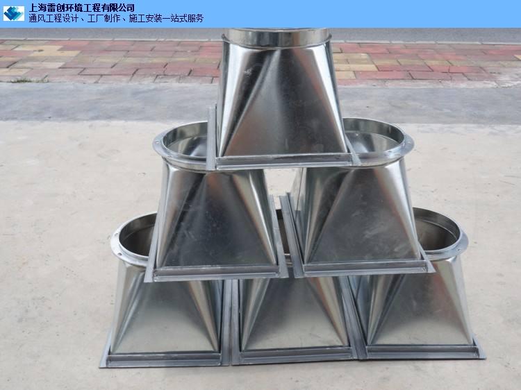 提供上海市镀锌共板风管制作多少钱 上海雷创环境工程供应