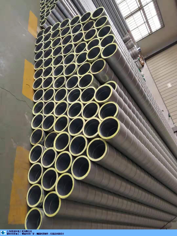 不锈钢螺旋风管现货,螺旋风管
