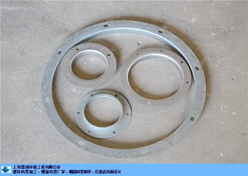 供应上海螺旋风管法兰报价 上海雷创环境工程供应