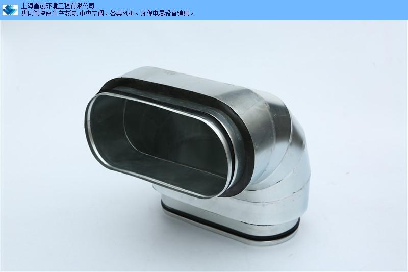 上海椭圆风管厂,椭圆风管