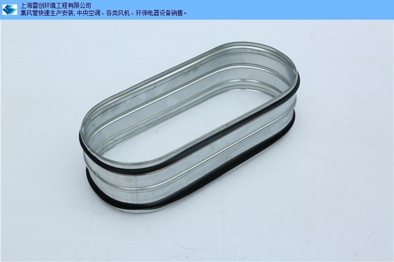 供应上海市椭圆风管弯头制作行情 上海雷创环境工程供应