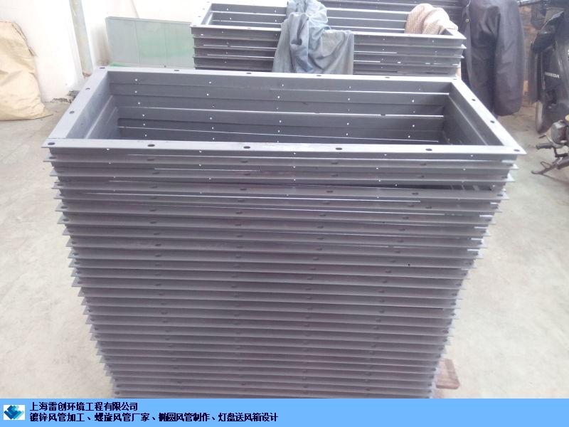 供应上海市角铁法兰风管价格厂家上海雷创环境工程供应