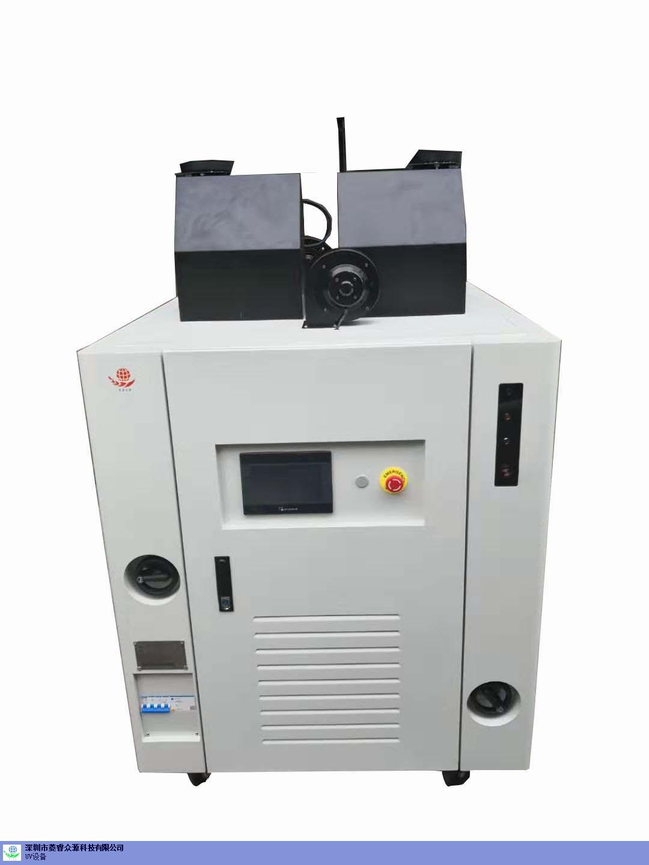 中国台湾现代UV固化机共同合作,UV固化机