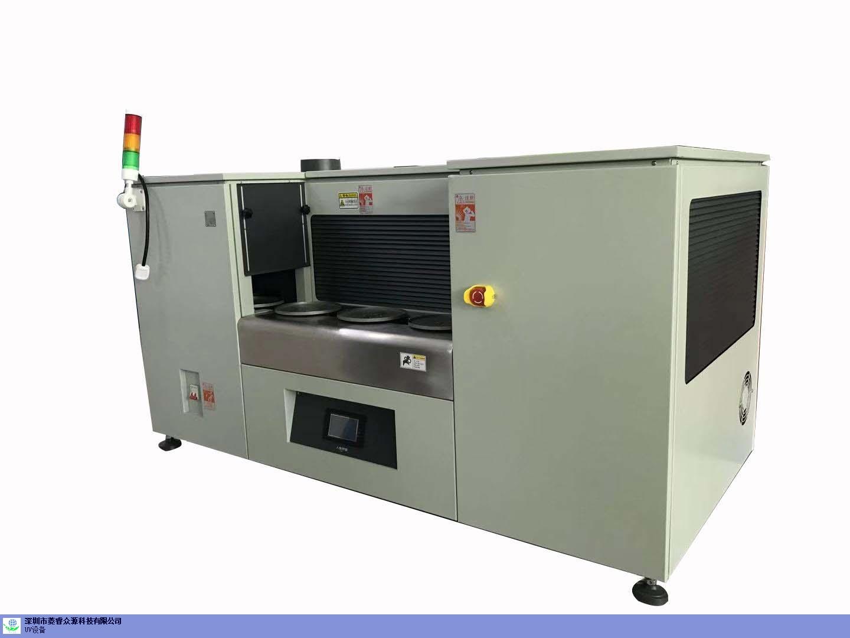 中国台湾销售UV固化机厂家供货,UV固化机