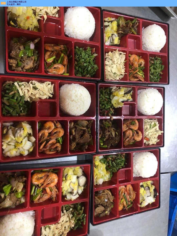 上海正规盒饭配送服务至上 欢迎咨询 上海洛漫餐饮供应
