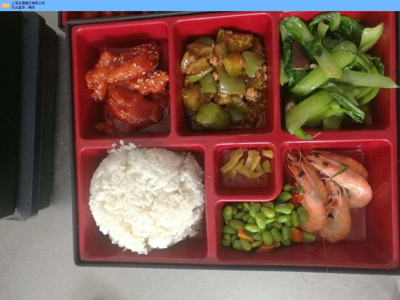 奉賢區專業盒飯配送優質商家 創新服務 上海洛漫餐飲供應