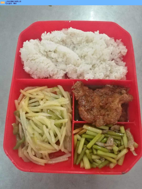 上海正規盒飯配送優質商家