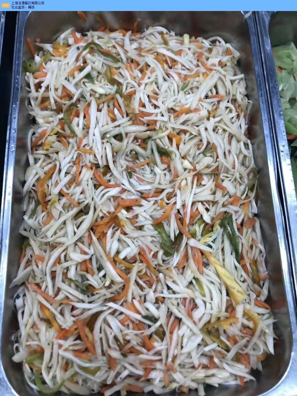 奉賢區正規盒飯配送服務至上 值得信賴 上海洛漫餐飲供應