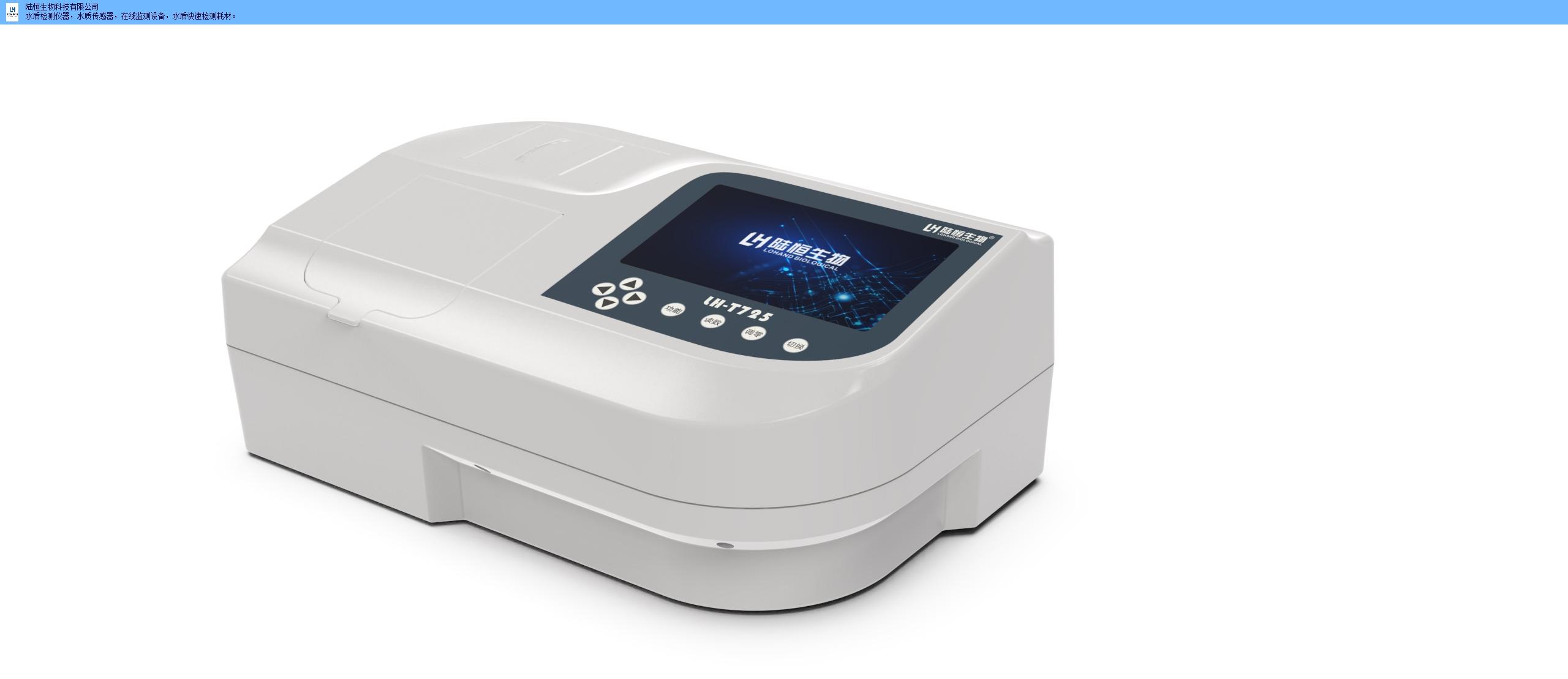杭州多功能COD检测仪价格一般多少,COD检测仪