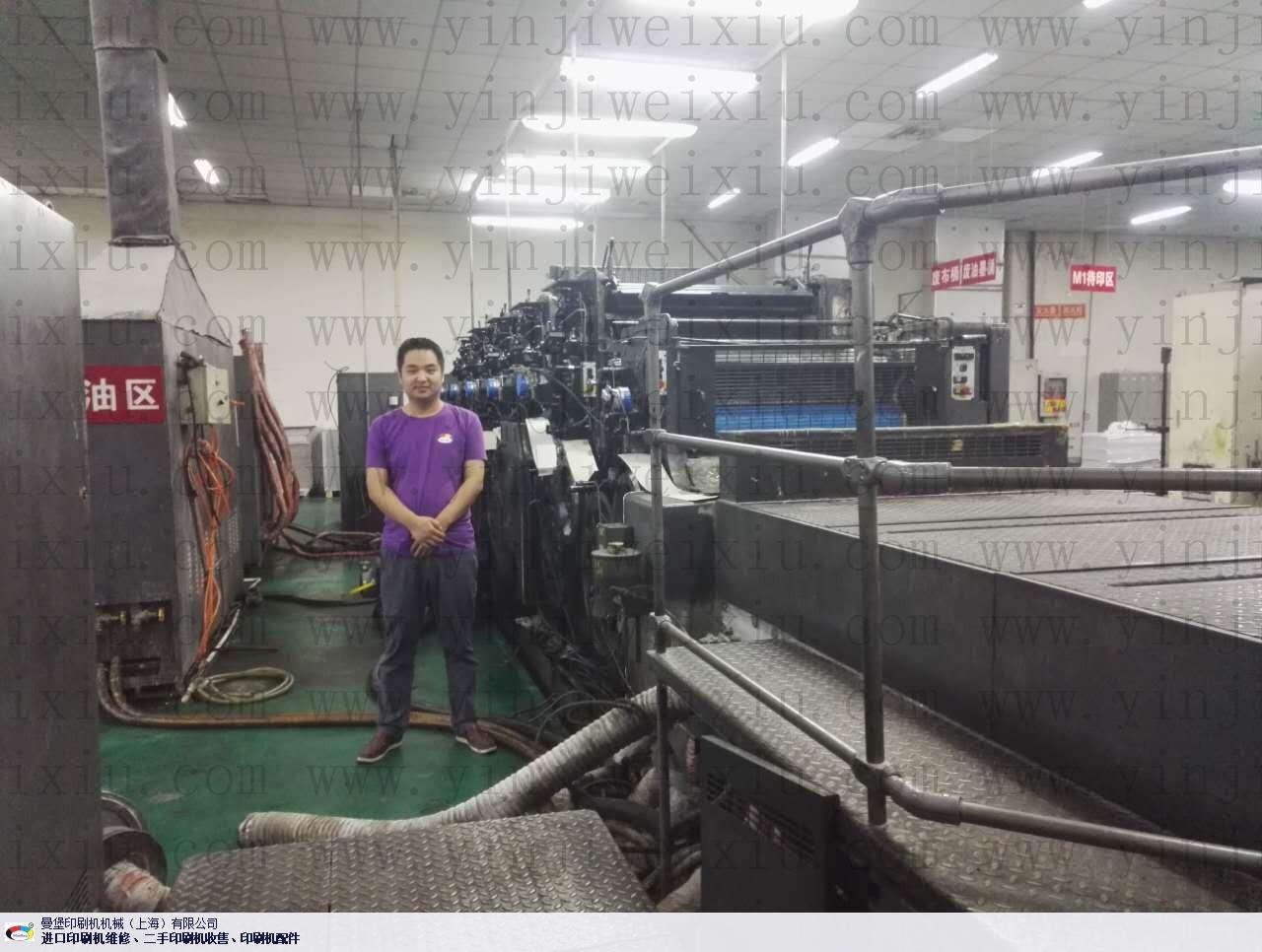 二手印刷机配件 来电咨询「曼堡印刷机械(上海)供应」