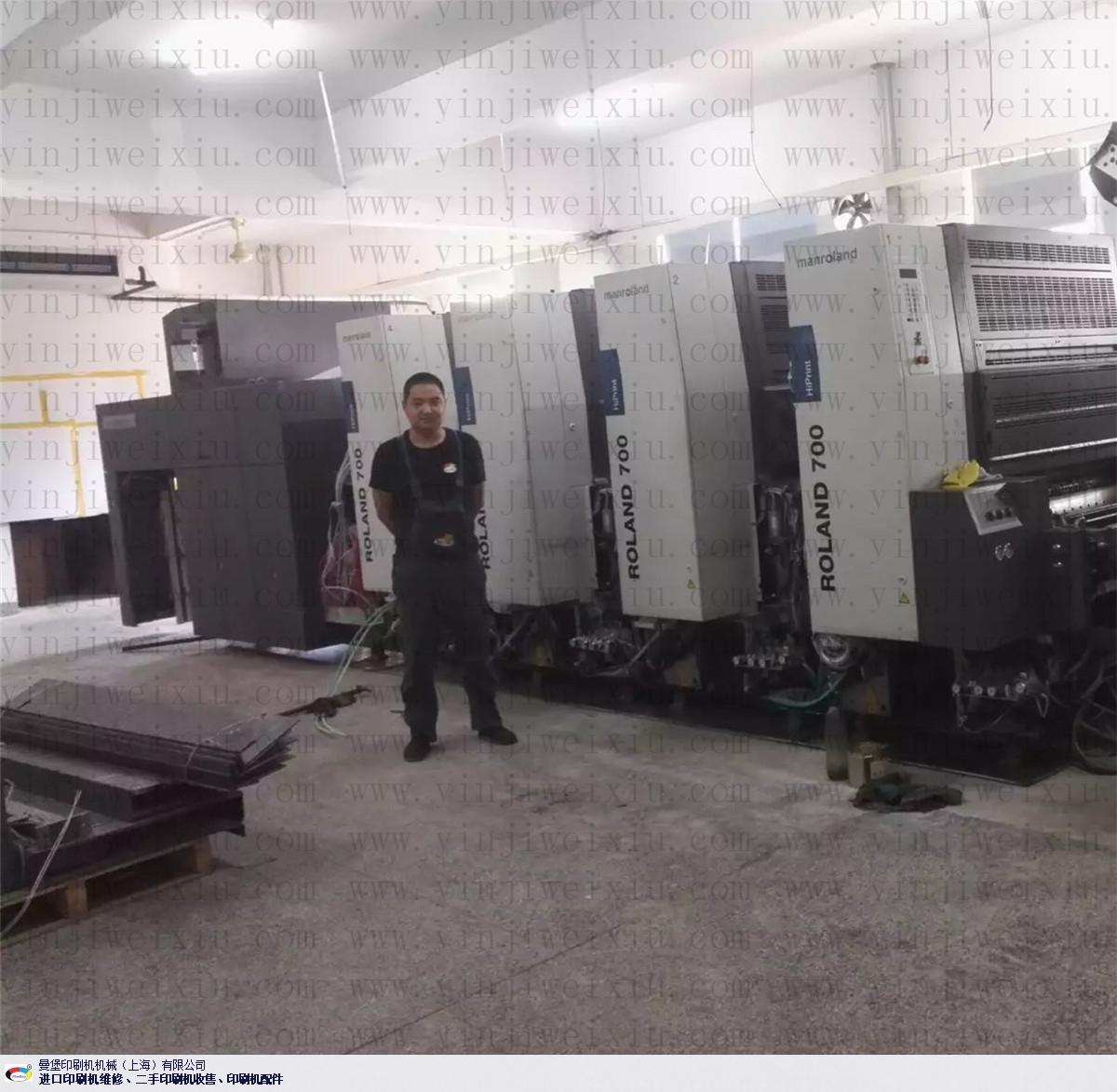中國臺灣二手高寶印刷機 值得信賴「曼堡印刷機械(上海)供應」