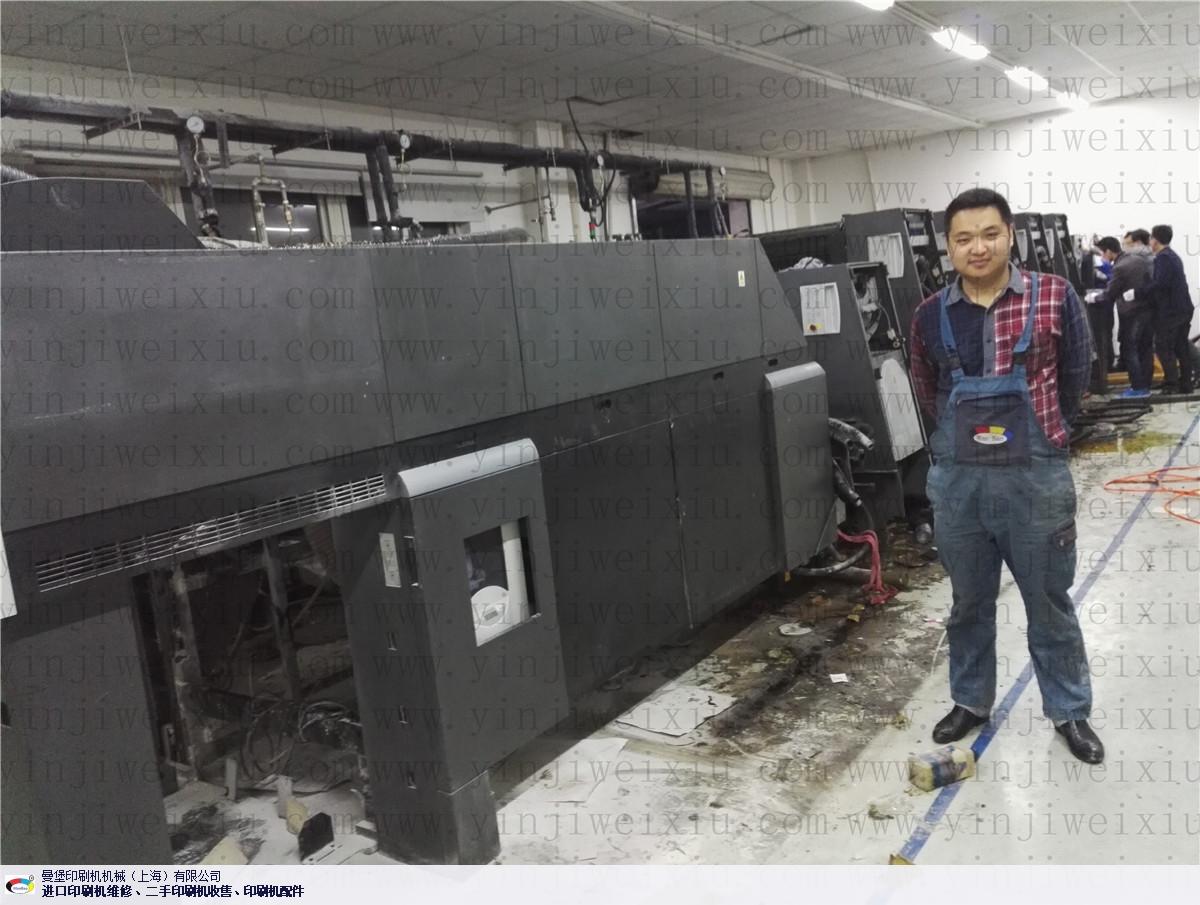 中国中国澳门海德堡印刷机安装 信息推荐「曼堡印刷机械(上海)供应」